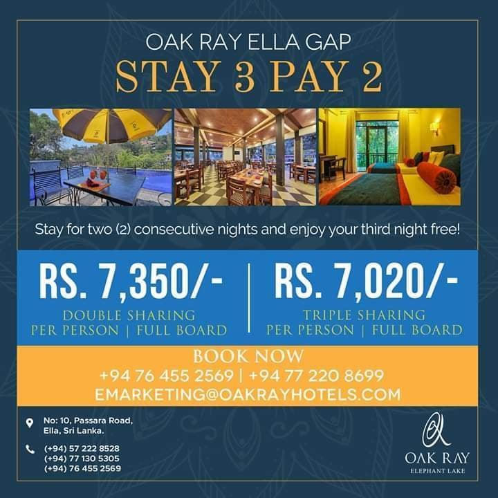 Oak Ray Ella Gap